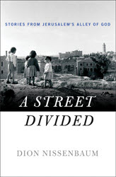 street-divided